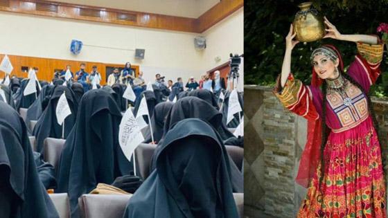 بالصور: ملابس ملونة وتقليدية رائعة.. الأفغانيات يتحدين نساء طالبان! صورة رقم 1