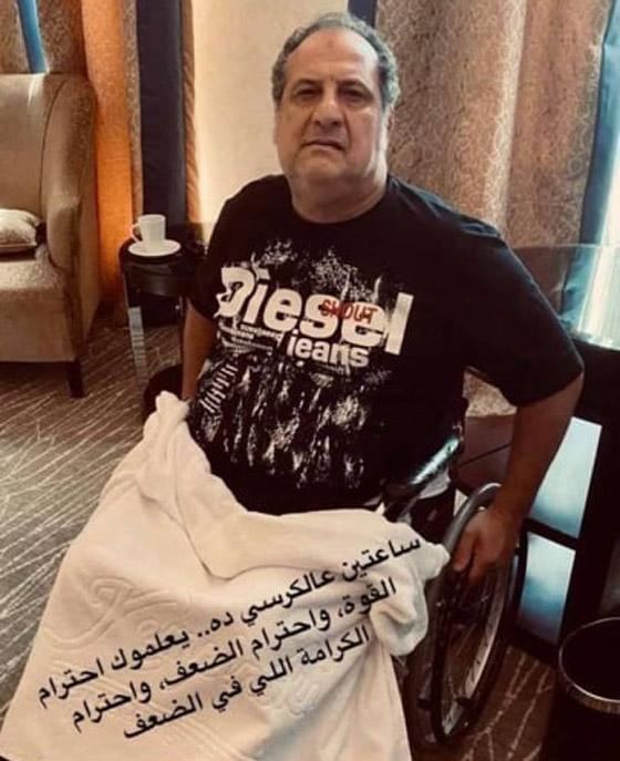 صور: 5 نجوم عرب فقدوا القدرة على المشي وظهروا على كرسي متحرك صورة رقم 1