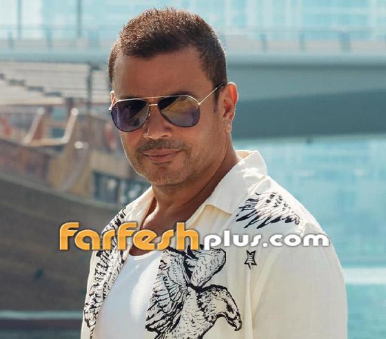 عمرو دياب يحتفل بعيد ميلاده الـ60 وأولاده ينشرون صور نادرة له صورة رقم 14