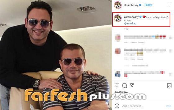 عمرو دياب يحتفل بعيد ميلاده الـ60 وأولاده ينشرون صور نادرة له صورة رقم 4