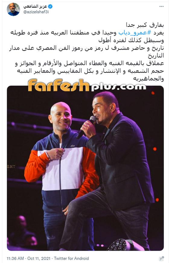 عمرو دياب يحتفل بعيد ميلاده الـ60 وأولاده ينشرون صور نادرة له صورة رقم 5