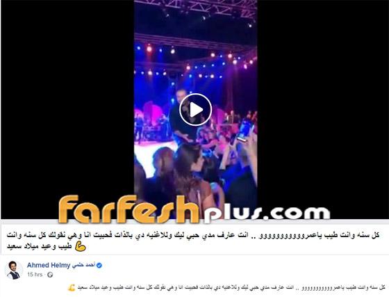 عمرو دياب يحتفل بعيد ميلاده الـ60 وأولاده ينشرون صور نادرة له صورة رقم 3
