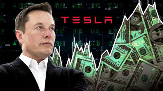 إيلون ماسك يتصدر أغنياء العالم متقدما على جيف بيزوس.. لن تصدق ثروته! صورة رقم 3