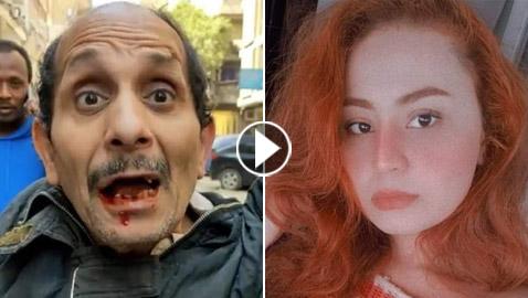 فيديو: فتاة مصرية (جدعة) تلكم متحرش وتسقط بعض أسنانه.. كل الاحترام