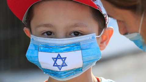 اعتبارا من اليوم... يمكن للإسرائيليين التواجد في أي مكان دون كمامة