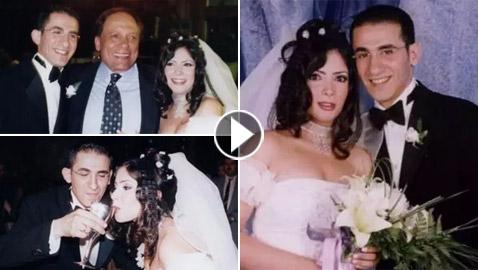فيديو وصور زفاف منى زكي وأحمد حلمي قبل 20 عاما: عادل إمام يخطف العروس!