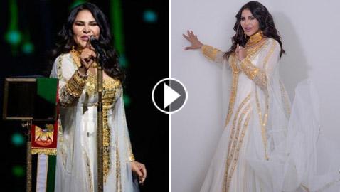 أحلام تبكي على المسرح وتظهر بإطلالة ملكية في اليوم الوطني السعودي